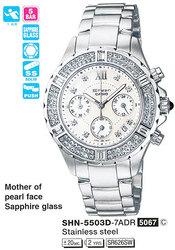 Часы CASIO SHN-5503D-7AEF - Дека