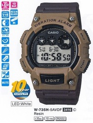 Часы CASIO W-735H-5AVDF - Дека