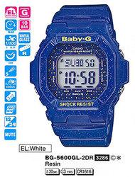 Часы CASIO BG-5600GL-2ER - Дека