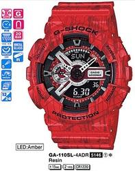 Годинник CASIO GA-110SL-4AER 204918_20150728_415_527_GA_110SL_4A.jpg — ДЕКА