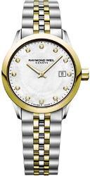 Часы RAYMOND WEIL 5629-STP-97081 - Дека