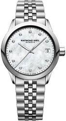 Годинник RAYMOND WEIL 5634-ST-97081 — ДЕКА