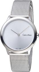 Часы CALVIN KLEIN K3M221Y6 - Дека