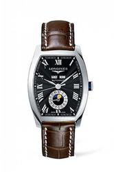 Часы LONGINES L2.671.4.58.9 - ДЕКА