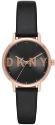 Годинник DKNY2842 — ДЕКА