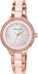 Часы Anne Klein AK/1418RGLP - Дека