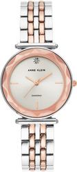 Часы Anne Klein AK/3413SVRT — ДЕКА