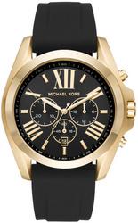 Часы MICHAEL KORS MK8578 - Дека