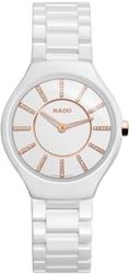 Часы RADO 420.0958.3.070 - ДЕКА