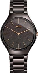 Часы RADO 01.420.0004.3.030 - Дека